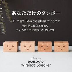 cheeroDanboardWirelessSpeaker