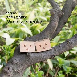 ★あす楽対応★ダンボーワイヤレススピーカーチーロcheeroDanboardWirelessSpeaker木製Bluetooth2台でステレオ再生(TWS)マイク内蔵AUX連続再生約7時間ブルートゥースVer.4.2