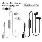 cheeroEarphoneswithchargingdock