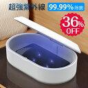 【FASHION SALE★36%OFF】除菌ケース マスク