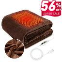 【SUPPER SALE限定!56%OFF】【温度調節 タイマー】 発熱 毛布 発熱コットン 電熱 ...