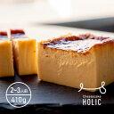 【カマンベールチーズケーキ】Cheesecake HOLIC 母の日 父の日 内祝い ギフト 誕生日 プレゼント お祝い お返し 冷凍 焼きたて お取り寄せスイ