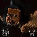 【チョコレートチーズケーキ レギュラーサイズ】Cheesecake HOLIC 敬老の日 内祝い ギフト ハロウィン クリスマス 誕生日 プレゼント お祝い お