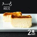 【チーズケーキ2種セット(クリーム/カマンベール)】Cheesecake HOLIC 母の日 父の日 内祝い ギフト 誕生日 プレゼント お祝い お返し 冷凍