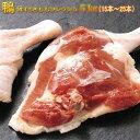 青森県産鴨肉
