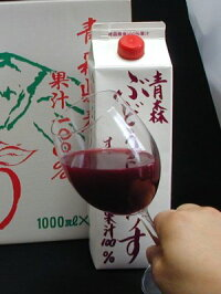 青森の美味しいスチューベンジュース(ぶどうジュース)1L×5本化粧箱入り