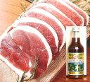 【送料込】厚切り鴨ロースと源たれの焼肉セット2〜3人前鴨肉:国産:青森県産 2~3人用 2