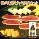 【送料込】厚切り鴨ロースと源たれの焼肉セット2〜3人前鴨肉:国産:青森県産 2~3人用 1
