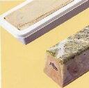 フォアグラにピスタチオの食感をプラスしたプチ・フォアグラテリーヌ・ピスタチオ【送料無料】