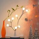 【500円OFFクーポン発行中】テーブルランプ 送料無料 8LED電球付き DIY クリスマスツリー おしゃれ 北欧 ベッドサイド テーブルライト ナイトライト