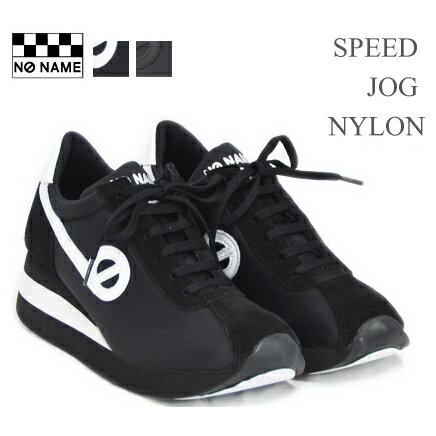 NO NAME ノーネーム スニーカー SPEED-00101 SPEED JOG NYLON スピードジョガー 脚長・美脚効果...
