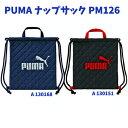 ナップサック キルト プーマ PUMA PM126NB PM126BK...