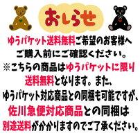 ランチクロス4枚セットナフキンアウトレットキャラクターナフキン送料無料男児大特価激安男の子4P【b2142】