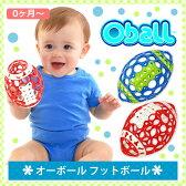 【オーボール フットボール】全2色 oball【81073】