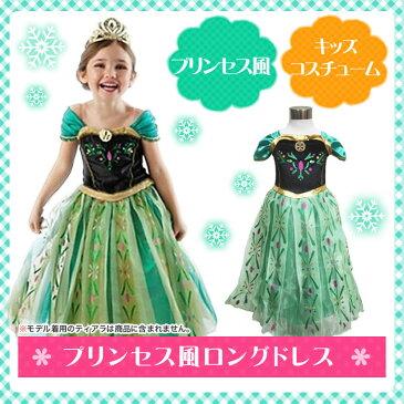 6be50c8d0a9f3  ハロウィン キッズ  緑ロング 半袖 プリンセス ドレス 衣装 女の子用 女の子 子供 ベビー コスチューム
