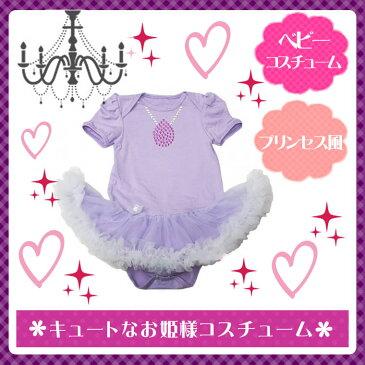 【ハロウィン ベビー】 薄紫 半袖 プリンセス ドレス 衣装 女の子用 女の子 子供 ベビー コスチューム コスプレ
