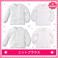 【送料無料】【白長袖ポロシャツ】入園式入学式女の子用