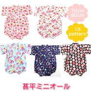 【送料無料】涼しくておしゃれな甚平・赤ちゃん用・ベビー用・女の子用
