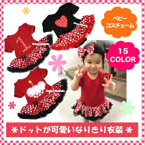 21e72f75cd8b1  ハロウィン ベビー  赤 黒 半袖 プリンセス ドレス 衣装 女の子用 女の子 子供 ベビー コスチューム