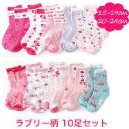 【送料無料】女の子用靴下小学生