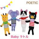 【Baby ラトル】 ガラガラ おもちゃ ポエティック POETIC ニックナック ベビー用 赤ちゃん用