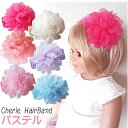 【ヘアバンド ベビー】 パステル お花 ハーフバースデー 赤ちゃん 子供用 髪飾り 浴衣 フォーマル(15) 1