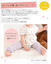 【オーガニックコットン ロングレッグウォーマー ベビー】0-4歳 新生児から 日本製 くしゅくしゅ レッグ アームウォーマー 赤ちゃん 子供 春夏秋冬 プラチナインターナショナル 靴下