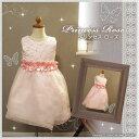 子供用の高級フォーマルドレスがアウトレット特別価格!ウエストローズがかわいい子供用ドレス。プリンセス ローズ(Princess Rose)。100cm 110cm 120cm 130cm 140cm