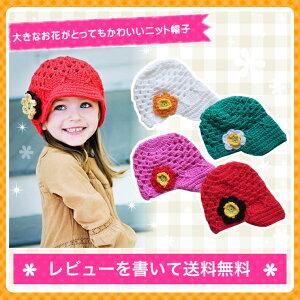 ギフト/出産祝い/内祝いお返しのプレゼントに♪★子供用・赤ちゃん用の耳あて付きニット帽子♪...