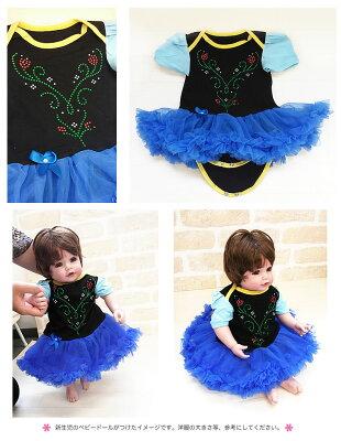 352a56ebd9a3b ...  ハロウィン ベビー  青 半袖 プリンセス ドレス 衣装 女の子用 女の子 子供 ベビー コスチューム コスプレ