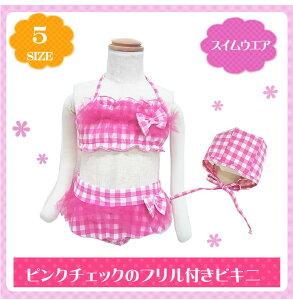 ギフト/出産祝い/内祝いお返しのプレゼントに♪★ピンクのフワフワフリルがキュートなピンクチ...