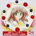 ≪写真ケーキ お祝い≫シェリーブラン マカロン キャラクター写真ケーキ5号サイズ直径15