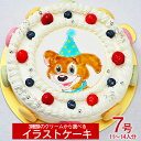 ≪写真ケーキ お祝い≫シェリーブラン マカロン キャラクター...