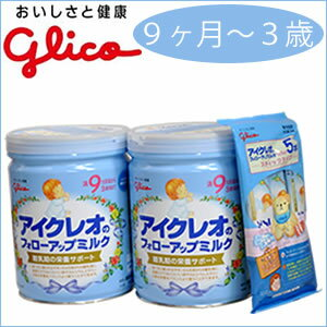 Glycoaicleo 牛奶罐的 820 g x 2 + 堅持五個月牛奶粉牛奶平衡嬰兒奶粉格力高 ICREO