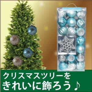 50 件聖誕裝飾集的聖誕樹裝飾聖誕樹球聖誕裝飾品裝飾品雪