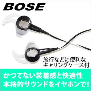 Bose 耳機 BOSE 移動耳塞式耳機阿米奇米艾俱樂部手機耳機智慧手機智能手機可擕式蘋果產品相容