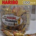 5haribo_main1