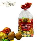 クリスマス オーナメント チョコ チョコレート クリスマスツリー ミルクチョコレート クリスマスツリーに飾れるフランス jacouotcemoi 1Kg食べられるオーナメント