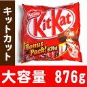 Kitkat876_m1
