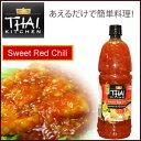 Thaili_main0ain1