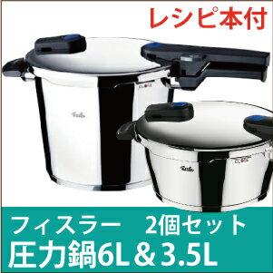 職業菲仕 6 l 壓力鍋,壓力鍋蓋,關在籠子裡 3 L 壓力罐和三腳架架上,用平底鍋烹飪的玻璃蓋子設置廚房