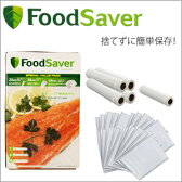 FoodSaver フードセーバー ロール 5本+36袋フードセーバー専用真空パック バリーパック 真空保存 真空パック 真空ロール フードシーラー