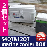 クーラーボックス イグルー 大型 大容量 51L 取っ手 UV機能付 IGLOO マリーンクーラー BOX 54QT 51リットル 12QT 2個セット