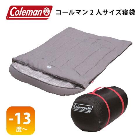 寝袋 coleman コールマン 2人用 ハドソン スリーピングバッグ ダブルベッド並のサイズ