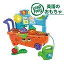 英語 おもちゃ アルファベット 知育玩具 1歳 2歳 3歳 英語 ラーニング リープフロッグ ガーデニングごっこ ベジガーデン