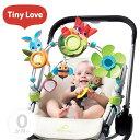 ベビーカー おもちゃ チャイルドシート ベビーカートイ お出かけおもちゃ Tiny Love Sunny Stroll タイニーラブ サニーストロール