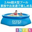 【予約開始】大型プール ビニールプール INTEX インテックス 丸型 244cm×76cm 水あそび レジャープール 子供用プール 自宅用プール ベランダ フレームプール
