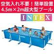 【予約開始】 INTEX(インテックス製) 大型 INTEX インテックス スクエアフレームプール ファミリーフレームプール 4.5m x 2.2m x 84cm 大型プール 家族 子供 こども ビニールプール 子供用