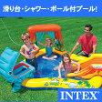 インテックス プール INTEX ビニールプール ダイナソープレイセンター 249×191×109cm ボール シャワー ボール 水あそび レジャープール 家庭用プール キッズ 子供用プール 自宅用プール
