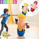 パンチ 空気 おもちゃ パンチバッグ パンチングバッグ サンドバッグ 子供 子ども 玩具 ビニール INTEX インテックス 室内おもちゃ おうち